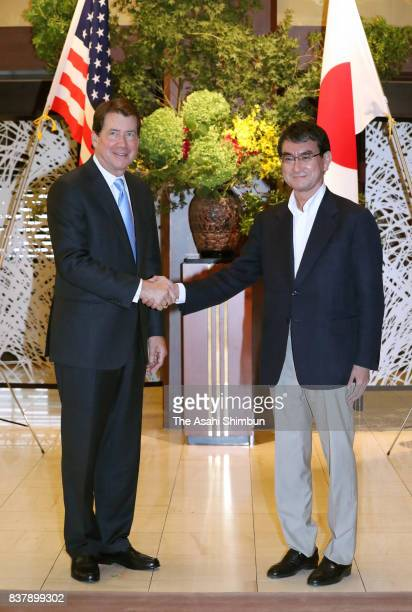 Japanese Foreign Minister Taro Kono and New US Ambassador to Japan William Hagerty shakes hands prior to their luncheon at the Iikura Guest House on...
