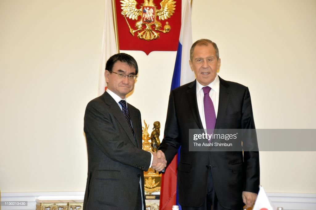 DEU: Japan- Russia Foreign Ministers Meeting