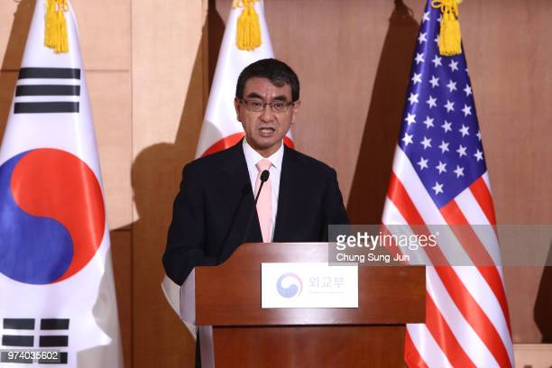 Japanese Foreign Minister Taro Kono attends the joint press conference with US Secretary of State Mike Pompeo and South Korean foreign minister Kang...