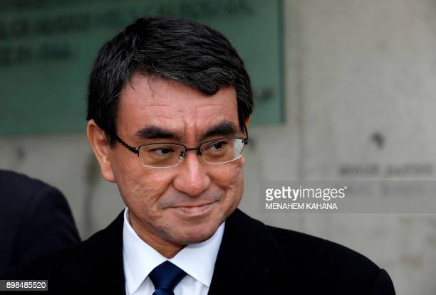 Japanese Foreign Minister Taro Kono is seen outside the Yad Vashem Holocaust Memorial museum in Jerusalem on December 25 which commemorates the six...