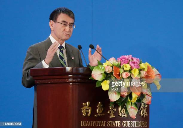 Japanese Foreign Minister Taro Kono speaks at an opening ceremony for the JapanChina year of youth exchange at Diaoyutai State Guesthouse on April 14...