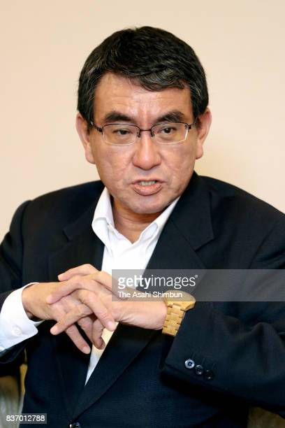 Japanese Foreign Minister Taro Kono speaks during the Asahi Shimbun interview on August 21 2017 in Tokyo Japan
