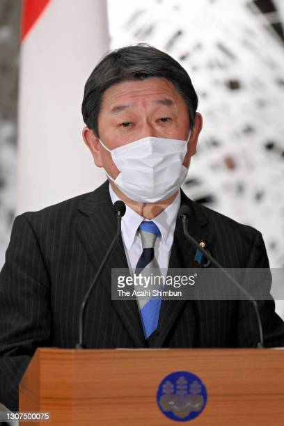 Japanese Foreign Minister Toshimitsu Motegi speaks during a joint press conference following the U.S.-Japan Foreign and Defense Ministers meeting at...