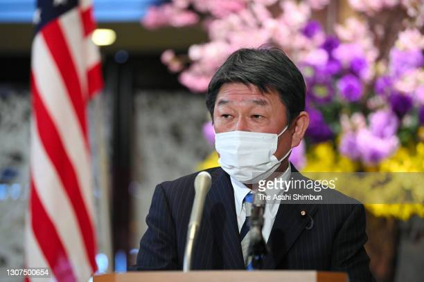 Japanese Foreign Minister Toshimitsu Motegi speaks during a press conference following his meeting with U.S. Secretary of State Antony Blinken at...