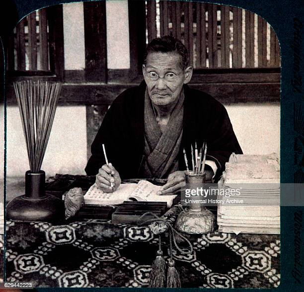 Japanese Fortune Teller Writing Calligraphy Shinto Temple of Inari Kyoto Japan 1904