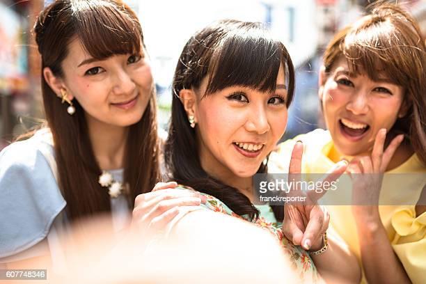 japanese friends take a selfie on the park - in the park day 3 imagens e fotografias de stock