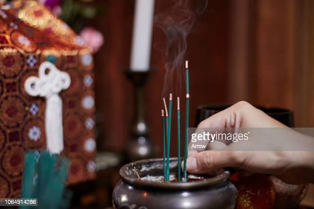 japanese funeral ceremony - crematorium stock pictures, royalty-free photos & images