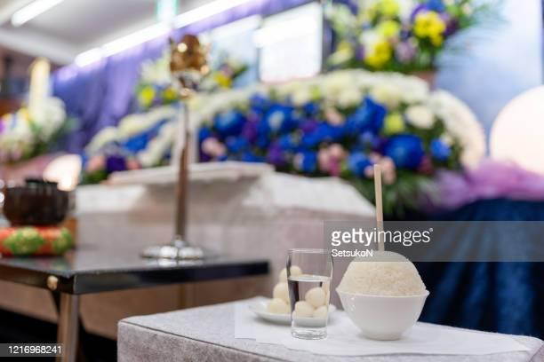日本の葬儀 - 葬儀 ストックフォトと画像