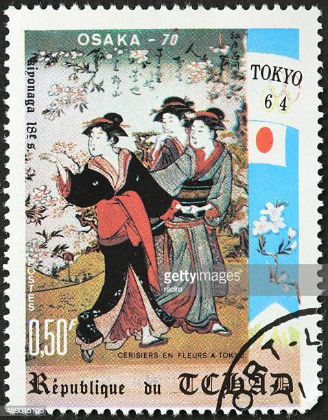 Japanese geishas on postage stamp commemorating the Tokyo 1964 Olympics
