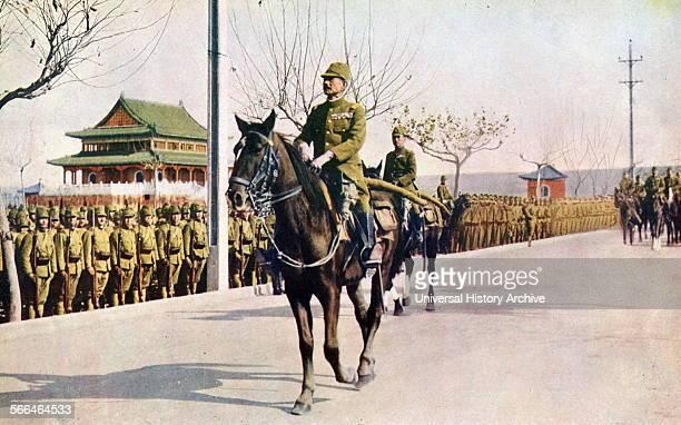 Japanese General Iwane Matsui enters Nanjing China 17 Dec 1937