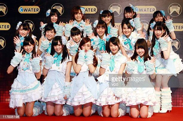 Japanese girl group AKB48 arrive at the red carpet of the 22nd Golden Melody Awards at Taipei Arena on June 18 2011 in Taipei Taiwan of China