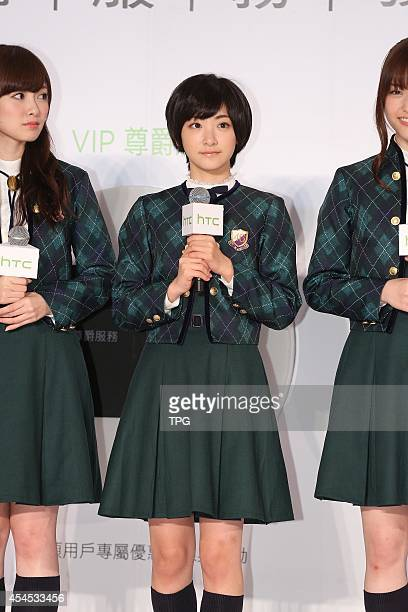 Japanese girl group AKB48 attend commercial activity on Tuesday September 2,2014 in Taipei,China.