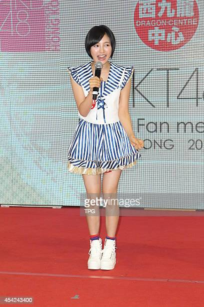 Hkt48 Pictures and Photos - Getty Images