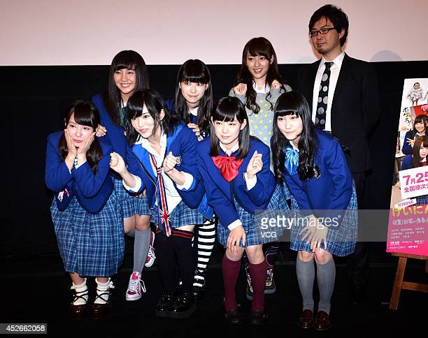Japanese girl group NMB48 and director Hidemi Uchida attend Geinin the Movie press conference at Shinjuku on July 25 2014 in Tokyo Japan
