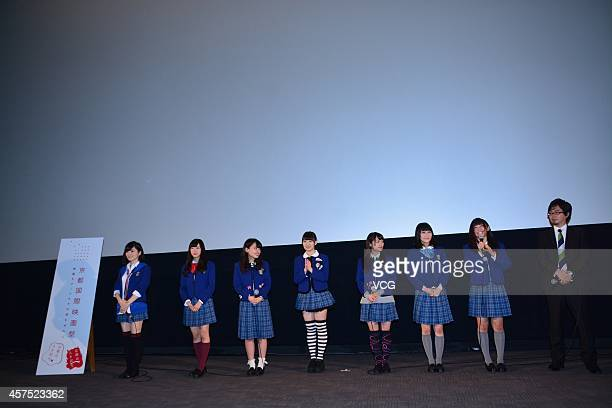 Japanese girl group NMB48 attend Kyoto International Film Festival on October 19 2014 in Kyoto Japan