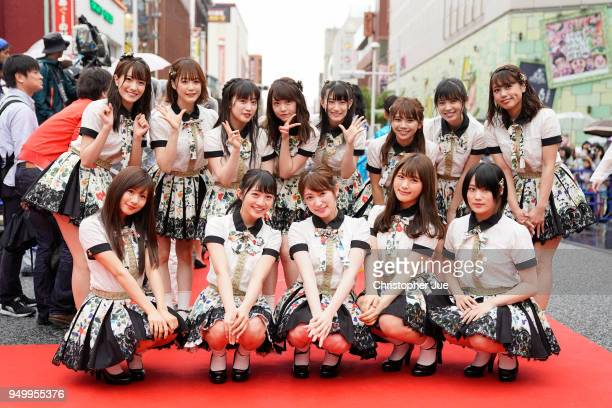 Japanese girl group NMB48 attends the Okinawa International Film Festival on April 22 2018 in Naha Japan