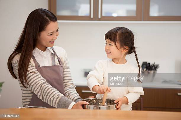 Japanese girl to help you cook