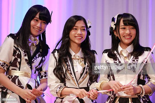 Japanese girls band AKB48 attend the China Movie Week as part of the 28th Tokyo International Film Festival on October 23 2015 in Tokyo Japan