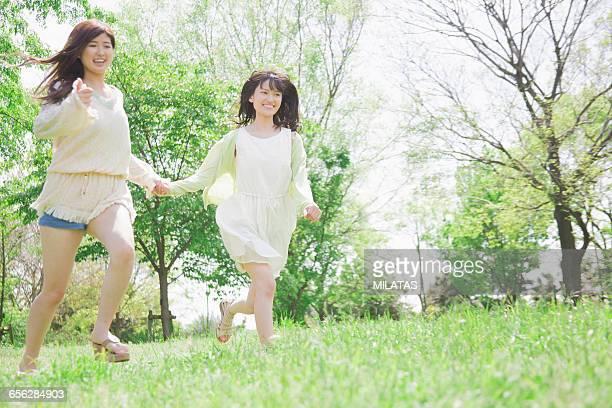 Japanese girls relax