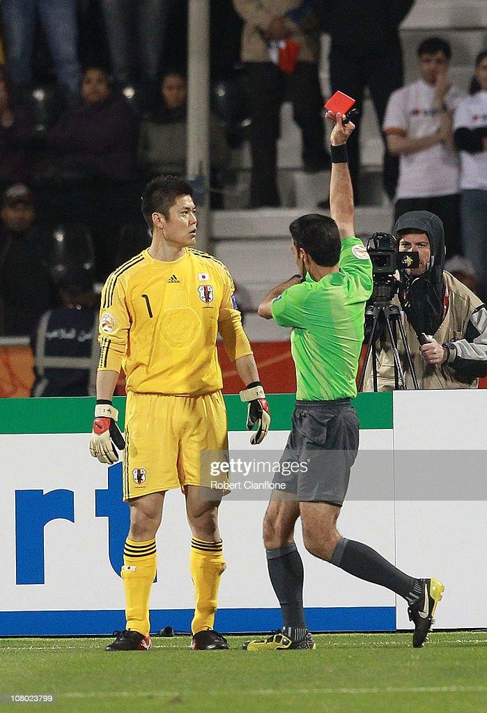 AFC Asian Cup - Syria v Japan : News Photo