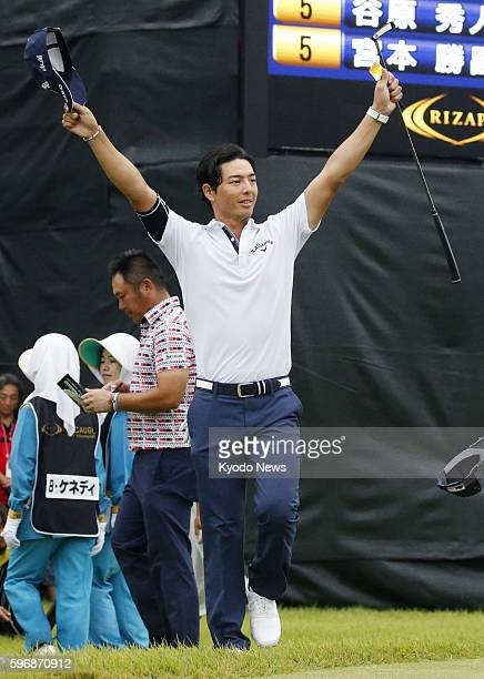 Japanese golfer Ryo Ishikawa acknowledges the gallery after winning the JGTO tour's Rizap KBC Augusta at Keya Golf Club in Itoshima Fukuoka...