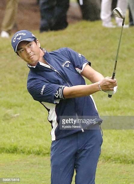 Japanese golfer Ryo Ishikawa hits a shot during the final round of the JGTO tour's Rizap KBC Augusta at Keya Golf Club in Itoshima Fukuoka Prefecture...