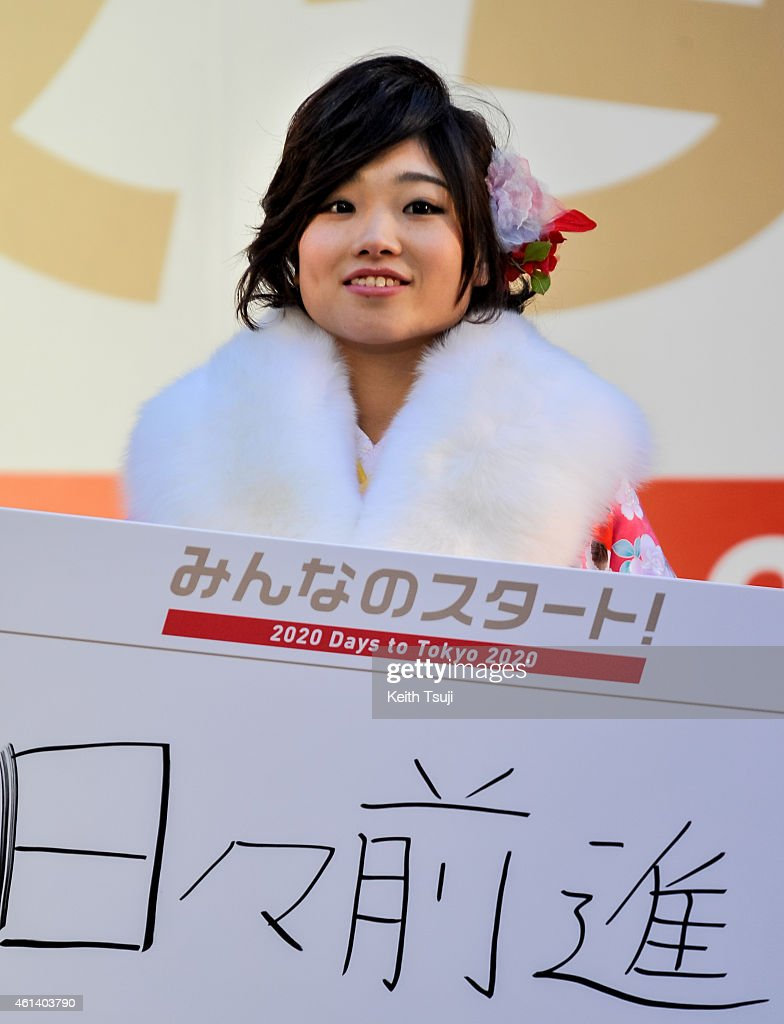 Japanese gymnast Akiho Sato attends The '2020 Days to Tokyo 2020' Event on January 12, 2015 in Tokyo, Japan. The Tokyo 2020 Organizing Committee and the Tokyo Metropolitan Government celebrate to mark the '2020 Days to Tokyo 2020,' with 20 year-old Tokyoites, which coincides with Coming of Age Day in Japan when those who have turned 20 years old in the past year gather to mark reaching the age of majority.