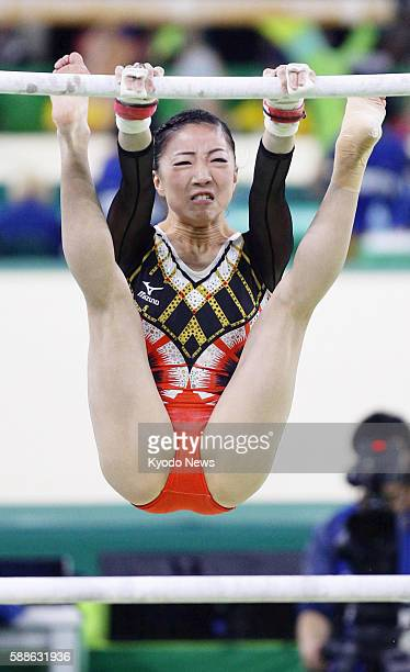 Japanese gymnast Asuka Teramoto performs on the uneven bars in the women's allaround final at the Rio de Janeiro Olympic Games on Aug 11 2016...