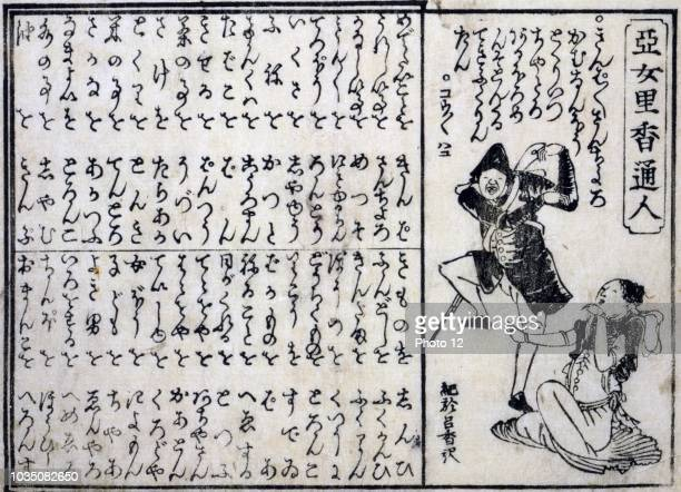 Japanese hand coloured woodcut This print depicts an American naval soldier with a Japanese male figure C 1800