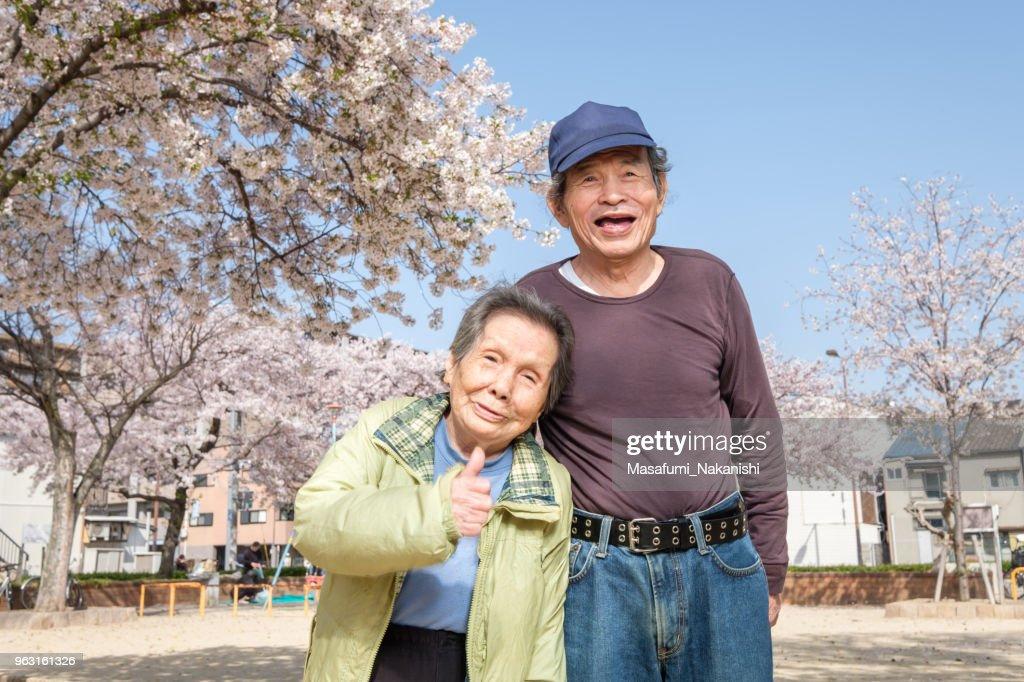 Japanese happy senior portrait : Stock Photo