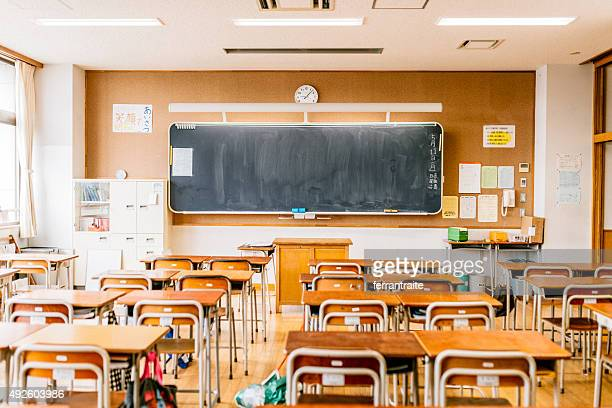 japanese high school classroom - classroom stock photos and pictures
