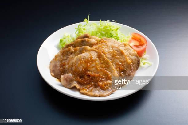 日本の家庭料理、ポークジンジャーグリルのレシピ - ブタ ストックフォトと画像