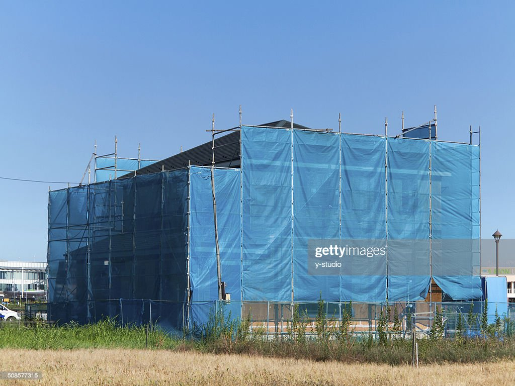 Japanese house under construction : Stock Photo