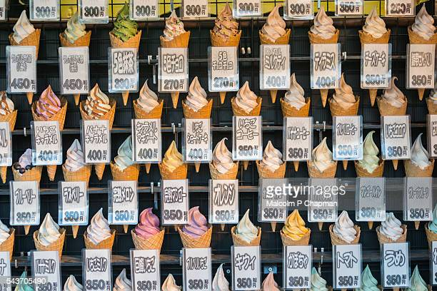 Japanese Ice Cream shop display