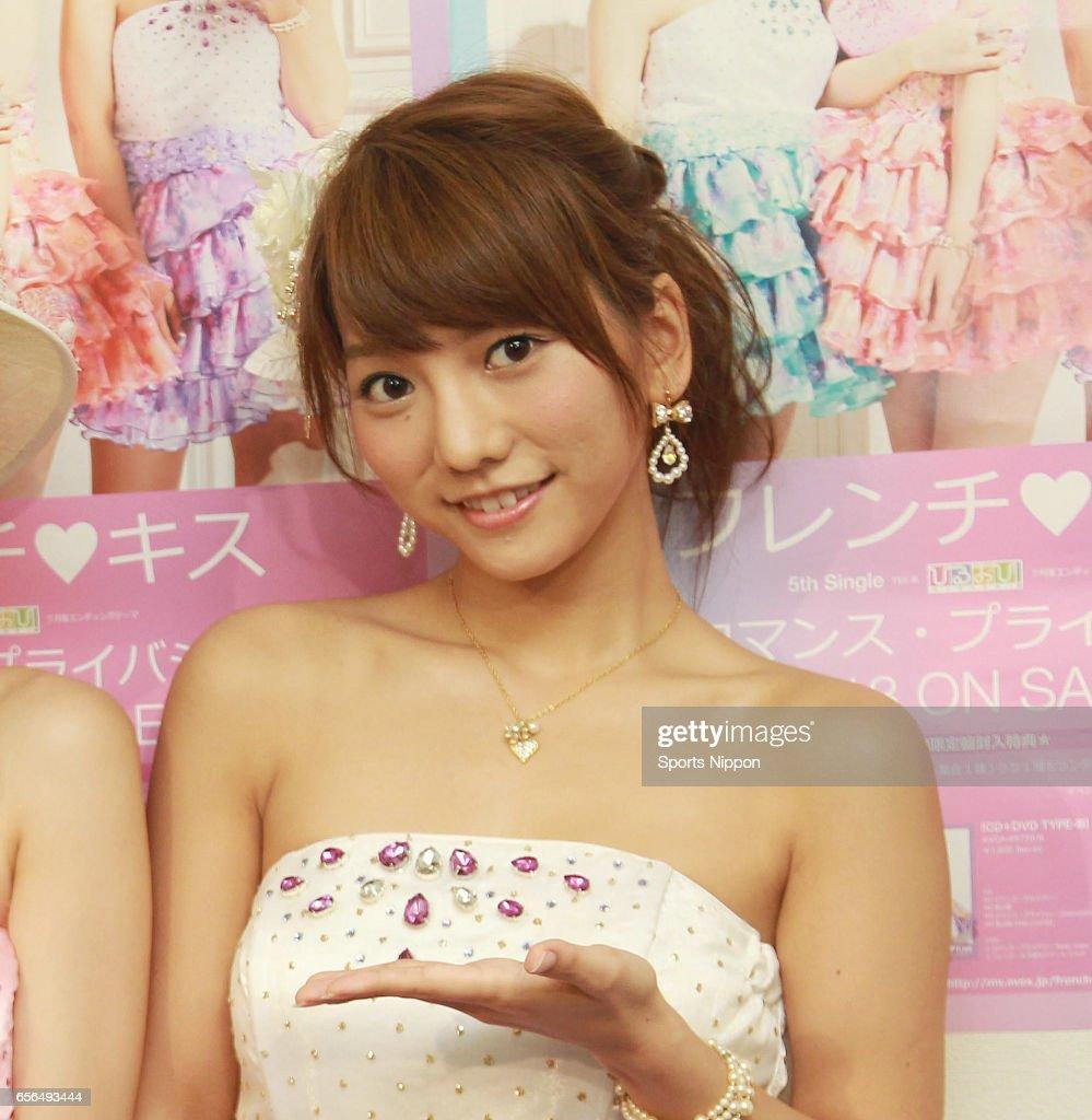 Aki Takajo Attends PR Event In Tokyo : News Photo