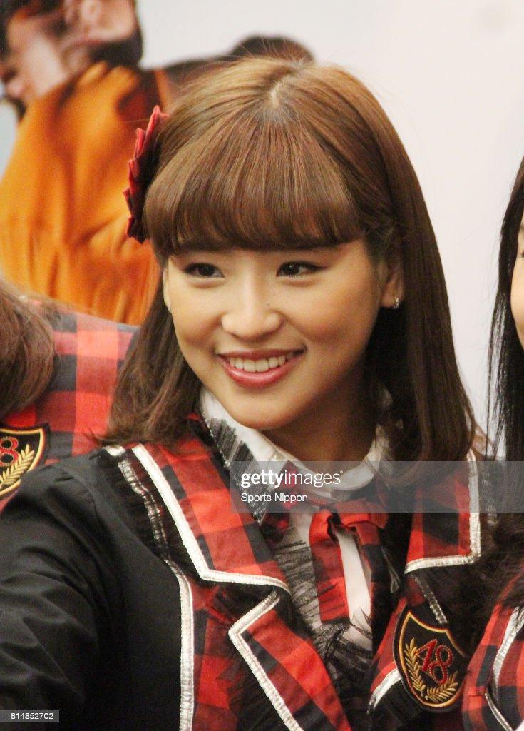 Haruka Nakagawa Attends Ceremony In Tokyo : News Photo