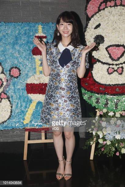 Japanese idol Yuki Kashiwagi of AKB48 attends a press conference before her concert on August 5, 2018 in Shanghai, China.