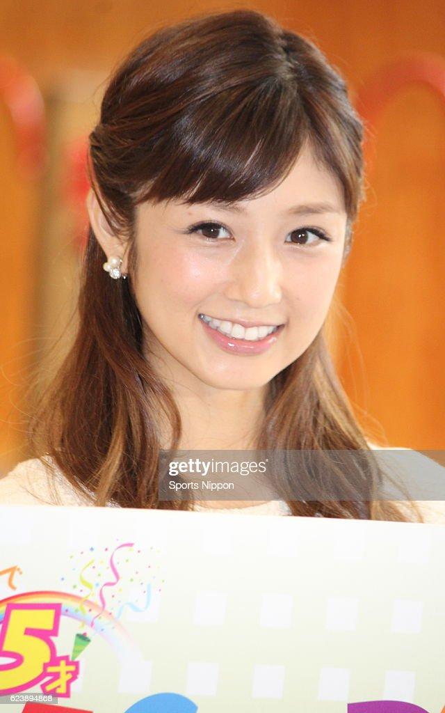 Yuko Ogura Attends PR Event In Tokyo : News Photo