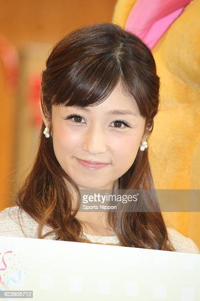 Japanese idol Yuko Ogura attends the ASOBono promotional event on July 2 2016 in Tokyo Japan