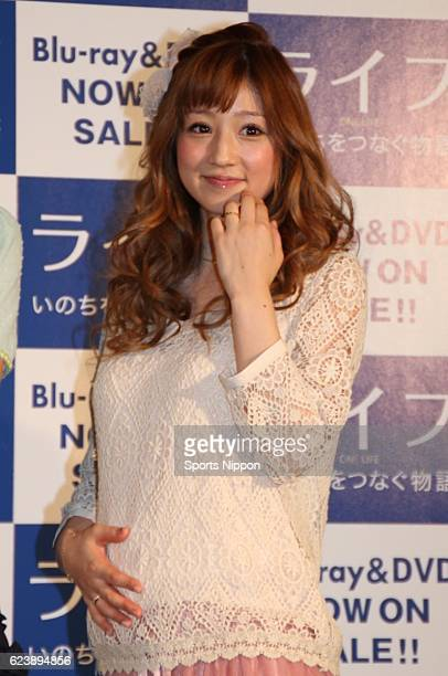 Japanese idol Yuko Ogura attends the 'One Life' DVD Bluray launch promotional event on February 14 2012 in Tokyo Japan