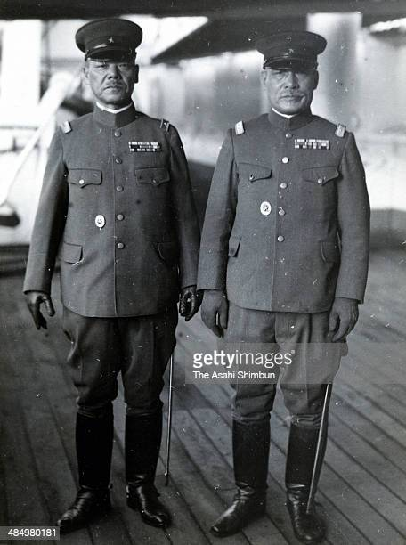 Japanese Imperial Army Kwantung Army lieutenant general Kuniaki Koiso is seen in March 1934 in Japan Kuniaki Koiso was the 41st Prime Minister of...