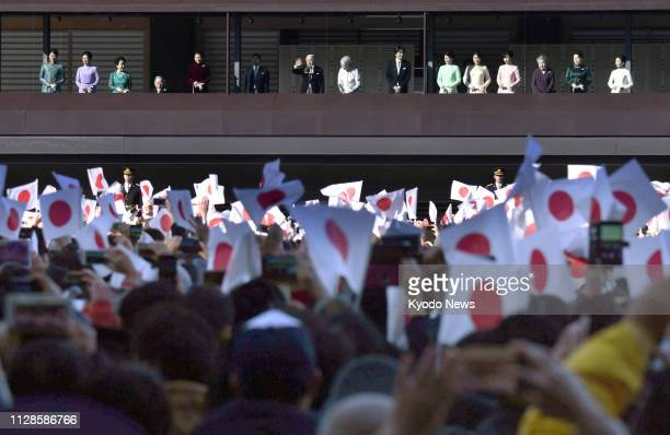 Japanese imperial family members led by Emperor Akihito greet wellwishers at the Imperial Palace in Tokyo on Jan 2 2019 Crown Prince Naruhito is...