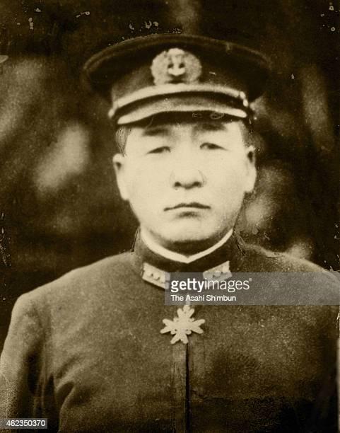 Japanese Imperial Navy captain Samaji Inoue at Iwo Jima circa 1945 in Tokyo, Japan.