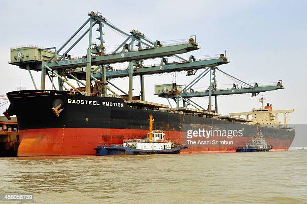 Japanese iron ore carrier Baosteel Emotion owned by Mitsui OSK Lines Ltd is seen at a port in Zhoushan China The Shanghai Maritime Court's...