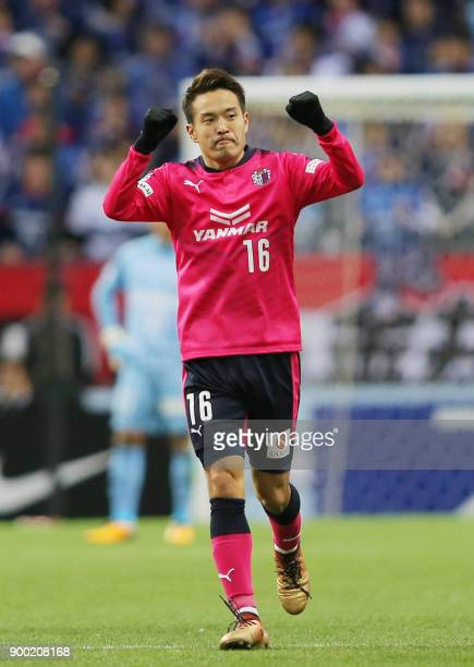 Japanese JLeague club Cerezo Osaka midfielder Kota Mizunuma celebrates his goal during the Emperor's Cup football final between Cerezo Osaka and...