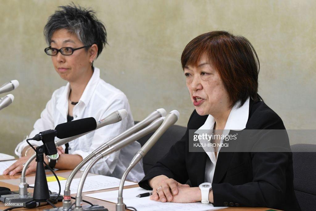 JAPAN-POLITICS-SEXISM-MEDIA : News Photo