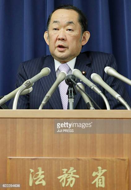 Japanese Justice Minister Katsutoshi Kaneda announces that Japan has executed a prisoner deathrow for the murders of two women at the justice...