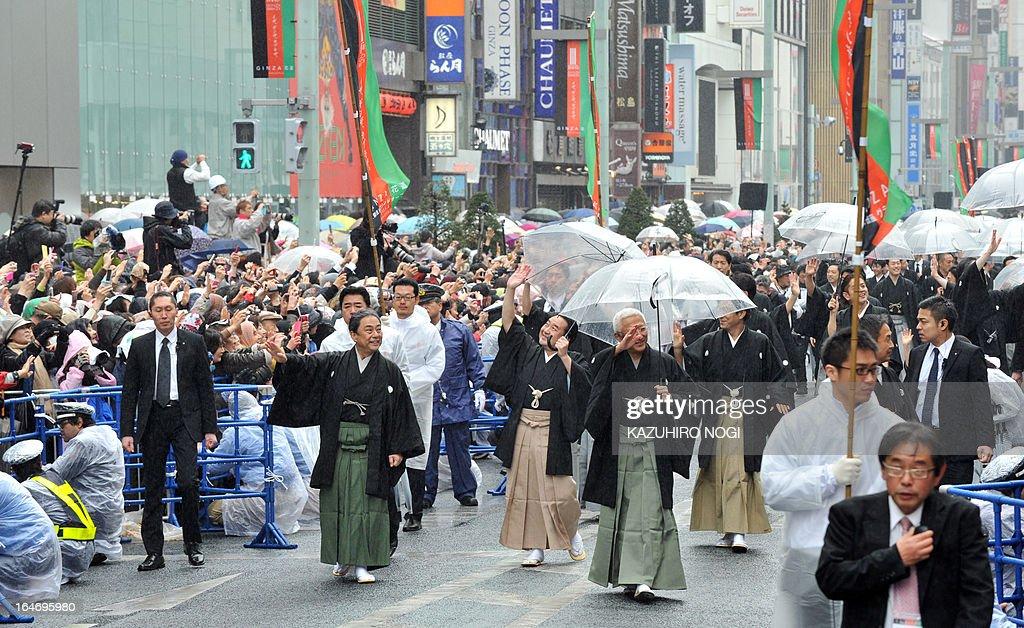 JAPAN-ENTERTAINMENT-THEATRE-ARCHITECTURE-KABUKI : News Photo