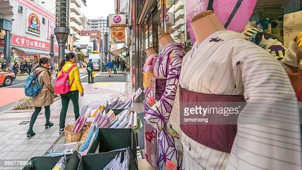 A Japanese Kimono for sale  near Shin-Nakamise Shopping Street