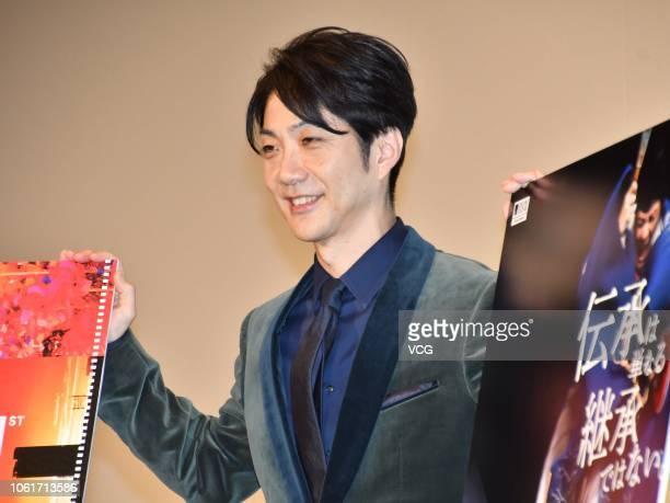 Japanese kyogen performer Mansaku Nomura attends a press conference of documentary 'The Three Generations of the Nomura Kyogen Family Mansaku Mansai...